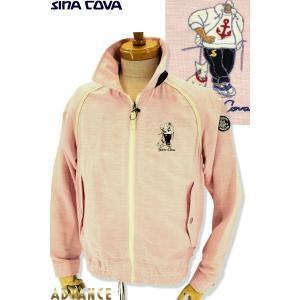 ●こちらは、シナコバメンズ2019春夏新作商品の綿ブルゾンです。 ●風の強い海岸でサッと着れるイチオ...