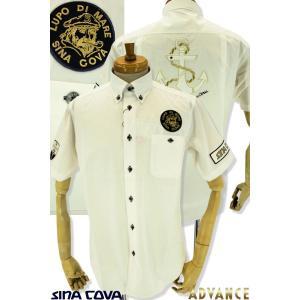 ●こちらは、シナコバメンズ2019春夏新作商品の半袖シャツです。 ●コレぞ海の男!男らしいレーシング...