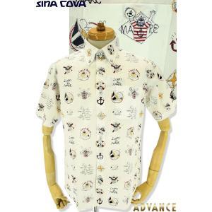 ●こちらは、シナコバメンズ2019春夏新作商品の半袖シャツです。 ●お茶目なキャプテンの総柄がPOP...
