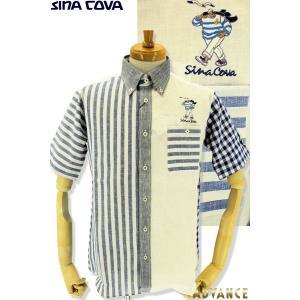 ●こちらは、シナコバメンズ2019春夏新作商品の半袖シャツです。 ●毎年、暑い季節に着たくなるのは大...