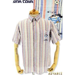 ●こちらは、シナコバメンズ2019春夏新作商品の半袖シャツです。 ●お客様の要望から登場した追加生産...