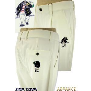 ●こちらの商品は、シナコバ・メンズの2019春夏新作商品のゴルフパンツです。 ●定番の綿パンが進化中...