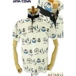 ●こちらは、シナコバメンズ2019春夏新作商品の半袖ポロシャツです。 ●風通しのよいポリのメッシュ生...