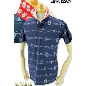 ●こちらは、シナコバメンズ2019春夏新作商品の半袖ポロシャツです。 ●衿リゾートゴルフによくあうお...