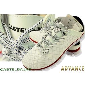 ●こちらの商品は、カステルバジャック・メンズの2019新作春夏のスニーカーです。 ●かるーい!軽量で...