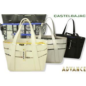 ●こちらの商品は、カステルバジャック・レディースの2019新作春夏のトートバッグです。 ●トレンドの...