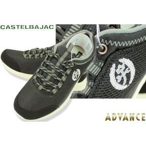 ●こちらの商品は、カステルバジャック・レディースの2019新作春夏のスニーカーです。 ●かるーい!軽...