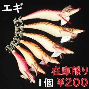 釣り具 イカ エギ 2.5〜4号 2色 単品 烏賊釣り 夜光 釣り具|advanceworks2008