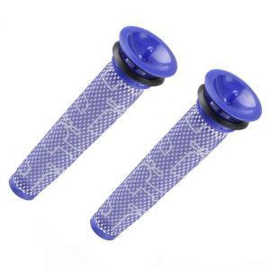 ダイソン交換用フィルター並行輸入品 まとめ買いでお得な2個セットです。  本商品1個をご注文で、フィ...