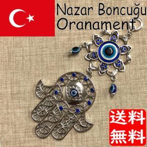 ナザール ボンジュウ ファティマの手 ハムサ オーナメント 壁飾り ガラス細工 トルコのお守り トルコお土産の定番 輸入雑貨 送料無料|advanceworks2008