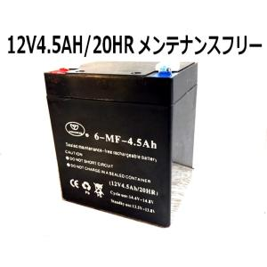 ディープサイクルバッテリー 12V4.5AH 得トク2WEEKS0410|advanceworks2008