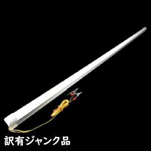 ジャンク品 12V LEDバーライト ワニグチクリップ付 120cm キャンピングカー 屋外ライト アウトドア照明 水槽 得トク2WEEKS0410|advanceworks2008