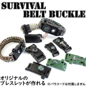 ブレスレット ベルト バックル パラコード 製作用 キャンプ アウトドア 防災グッズとして用途は様々|advanceworks2008