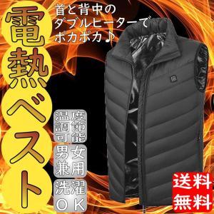 電熱ベスト バッテリー給電 USB給電 3段温度調整 男女兼用 ヒーターベスト 電熱ジャケット 洗濯可|advanceworks2008