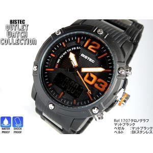 BISTEC デジタル腕時計デカ顔 文字盤オレンジ/マッドブラック 得トク2WEEKS0528|advanceworks2008
