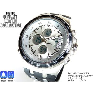 BISTEC デジタル腕時計デカ顔  シルバー 得トク2WEEKS0528|advanceworks2008