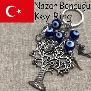 ナザール ボンジュウ ツリー 木 ストラップ キーホルダー ガラス細工 トルコのお守り トルコお土産の定番 輸入雑貨