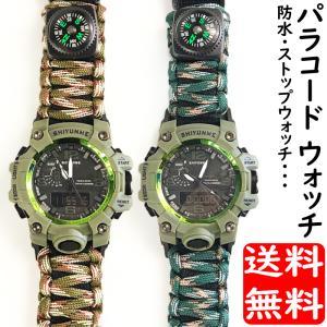 パラコード 腕時計 パラシュートコード ウォッチ 多機能いろいろ付 カーキカモ 得トク2WEEKS0410|advanceworks2008