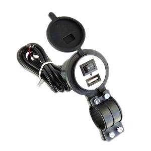 さまざまなUSB機器をバイクでも充電!高出力!  ハンドルマウントの防水キャップ付きUSB給電ソケッ...