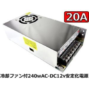 ジャンク品 安定化電源 電装点検 AC100VをDC12V コンバータ オーディオ ナビ ライト 稼働点検 AC−DC変換機 得トク2WEEKS0410|advanceworks2008