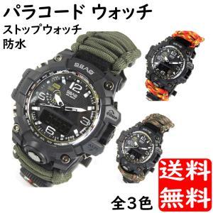 パラコードウォッチ腕時計 グリーン 多機能ステルスアナログデジタル  得トク2WEEKS0528|advanceworks2008