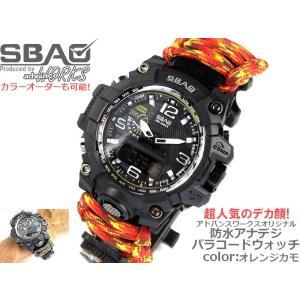 パラコードウォッチ腕時計 オレンジカモ 多機能ステルスアナログデジタル  得トク2WEEKS0528|advanceworks2008