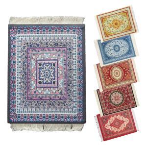 マウスパッド 北欧 ペルシャ絨毯柄 おしゃれ 綺麗 繊細な柄 タペストリーや花瓶置物の敷物にも|advanceworks2008