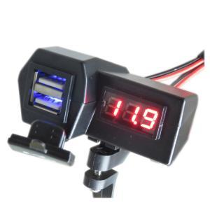 バイク用 3.1A出力 スイッチ付 2ポートUSB 充電給電ソケット インジケーター付