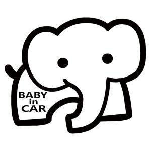 オリジナルステッカー BABY in CAR ゾウ 切り抜きステッカー サイズ20×16.5 ベビー イン カー|advanceworks2008