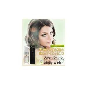 メルティウィンク Melty Wink  二重美容液20P05Sep15|advanceworks2008