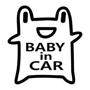 オリジナル ステッカー BABY in CAR カエル 安全運転 交通安全 ステッカー サイズ10×10.5 ベビー イン カー advanceworks2008