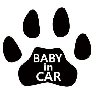 オリジナルステッカー BABY in CAR 肉球ステッカー サイズ20×18 ベビー イン カー|advanceworks2008