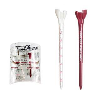 ゴルフ ティー ホークティー 100mm 2本セット 特殊設計メモリ付き|advanceworks2008