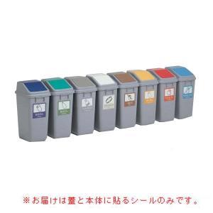 (送料無料)テラモト エコ分別トラッシュペール30 蓋|advanceworks2008