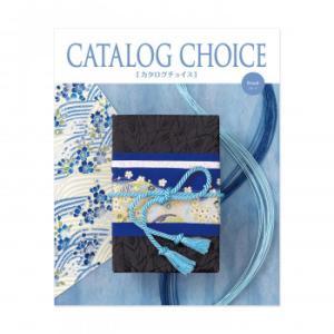 (送料無料)(代引き不可)カタログギフト カタログチョイス 4100円コース ブロード|advanceworks2008