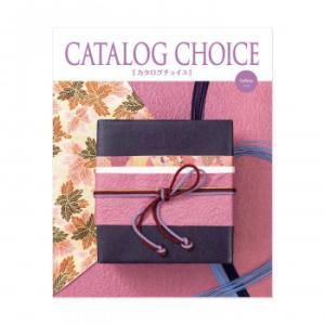 (送料無料)(代引き不可)カタログギフト カタログチョイス 4600円コース タフタ|advanceworks2008