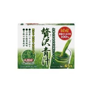 (送料無料)ユーワ 無着色・無添加・香料不使用 贅沢青汁 135g(3g×45包) 4023 advanceworks2008
