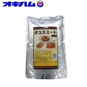 (送料無料)(代引き不可)沖縄ハム(オキハム) タコスミート 業務用 1kg×5個セット 13040151|advanceworks2008