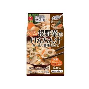 (送料無料)(代引き不可)アスザックフーズ スープ生活 根野菜のけんちん汁 35.2g(8.8g×4食)×10袋|advanceworks2008