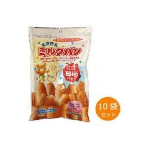 (送料無料)(代引き不可)カネ増製菓 低脂肪乳ミルクパン 95g×10袋セット|advanceworks2008