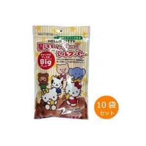 (送料無料)(代引き不可)カネ増製菓 ハローキティ星ほしいな〜!ミルクパン 70g×10袋セット|advanceworks2008