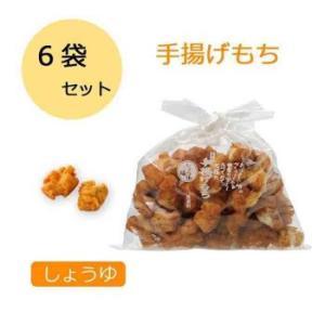(送料無料)(代引き不可)七越製菓 手揚げもち しょうゆ味 250g×6袋 28995|advanceworks2008
