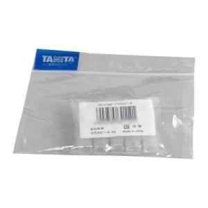 (送料無料)TANITA タニタ HC-21MP マウスピース 10個入り|advanceworks2008