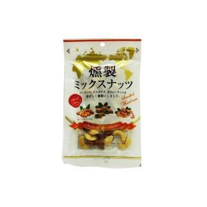 (送料無料)(代引き不可)久慈食品 燻製ミックスナッツ 52g×12袋|advanceworks2008