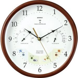 (送料無料)EMPEX(エンペックス気象計) 電波掛け時計 ウエザーパル電波時計(1台4役) BW-873|advanceworks2008