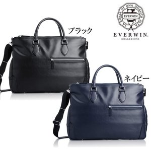 (送料無料)日本製 EVERWIN(エバウィン) ビジネスバッグ ブリーフケース ナポリ 21599|advanceworks2008