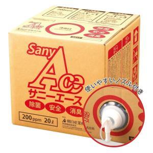 (送料無料)(代引き不可)ウィルス除菌水(次亜塩素酸水) サニーエース 200ppm 20L バロンボックス|advanceworks2008