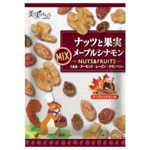 (送料無料)(代引き不可)福楽得 美実PLUS ナッツと果実 メープルシナモン 40g×20袋セット advanceworks2008