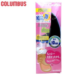 (送料無料)コロンブス MEGA厚サイズフィッターインソール 1足分(2枚入り) 男女兼用 フリーサイズ(22.0〜28.0cm)|advanceworks2008