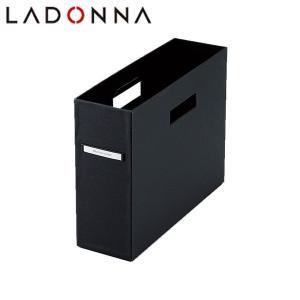 (送料無料)ラドンナ モノクローム ボックスファイル A4ヨコ型 黒 PAM-4033BK|advanceworks2008
